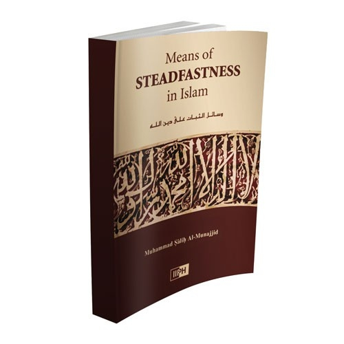 Means of Steadfastness in Islam - Salih al Munajjid (PB)
