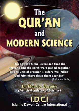 FREE; The Quran and Modern Science ( FREE box 200 booklets)