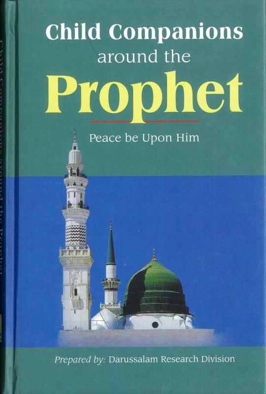 Child Companions around the Prophet (Hardback)