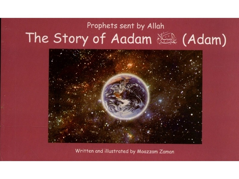 The Story of Aadam (AS) (Prophets Sent by Allah Series) (Hardback-Children)