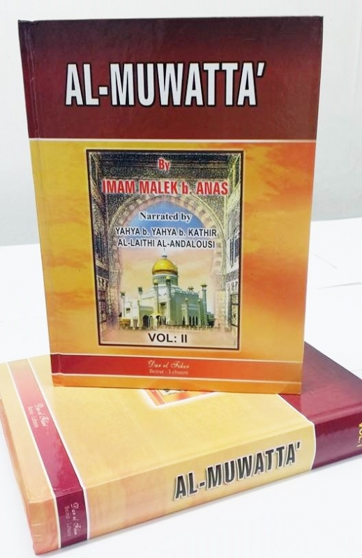 Al Muwatta of Imam Malik (2 Volumes) Arabic and English