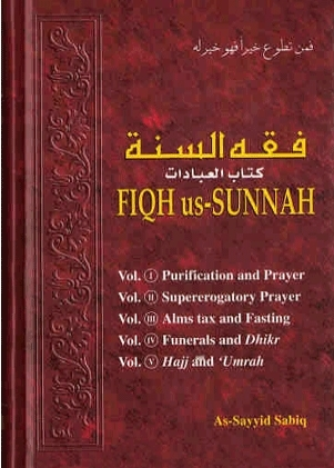 Fiqh us Sunnah (5 Volumes In 1)
