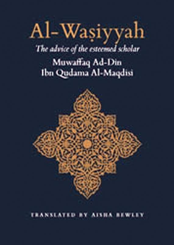 Al-Wasiyyah Of Imam Ibn Qudama Al-Maqdisi