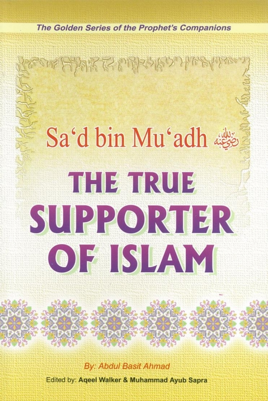 Sa'd bin Mu'adh - The True Supporter of Islam