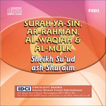Sheikh Su'ud Ash-Shuraim