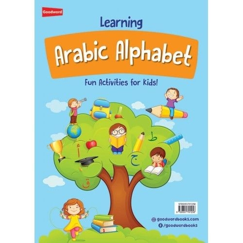 Learning Arabic Alphabet Fun Activities for Kids - (Colour Paperback Islam)