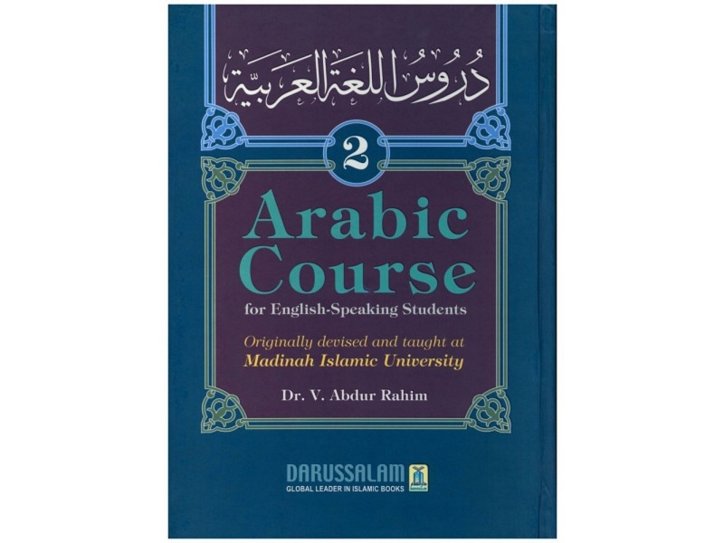 Arabic Course (for English -Speaking Students) Vol 2