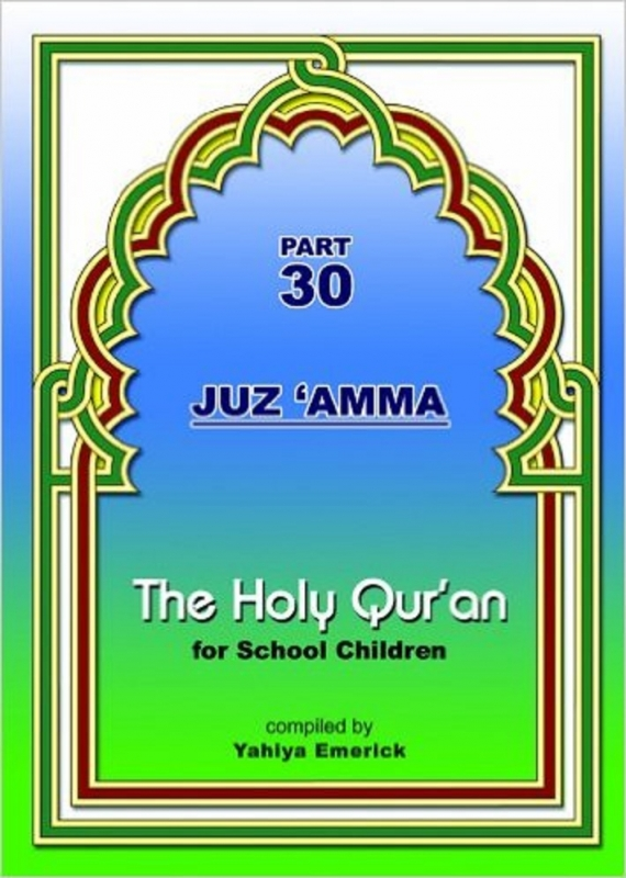 The Holy Quran for School Children: Juz 'Amma - Part 30 (Paperback)