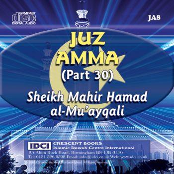 Sheikh Mahir Hamad Al-Mu'ayqali