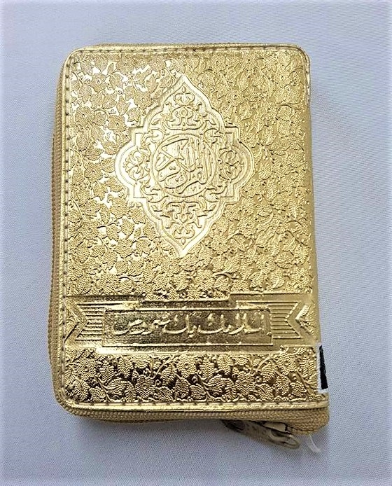 The Holy Quran Pocket Size - (Golden Zipped Case) (147)