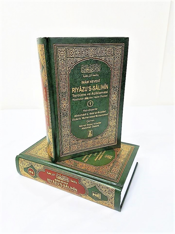 Turkish Language: Riyadh us Saliheen - 2 Volumes (Darussalam HB)