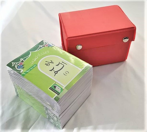 Holy Quran 30 Para Set with Carry Case -Size 12x9cm) 901