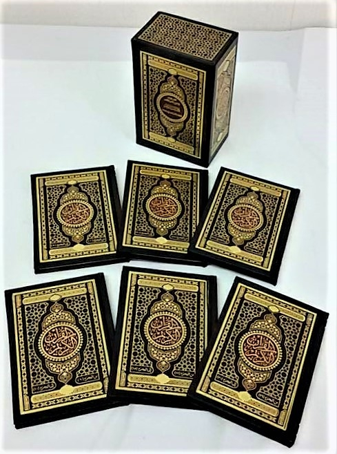 Full Quran in 6 Parts with Box (Uthmani Script - 14x10cm - HB)
