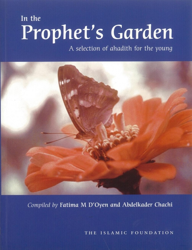 In The Prophet's (peace be upon him) Garden