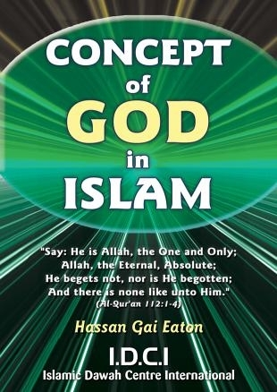 FREE; Concept Of God In Islam ( FREE box 200 booklets)