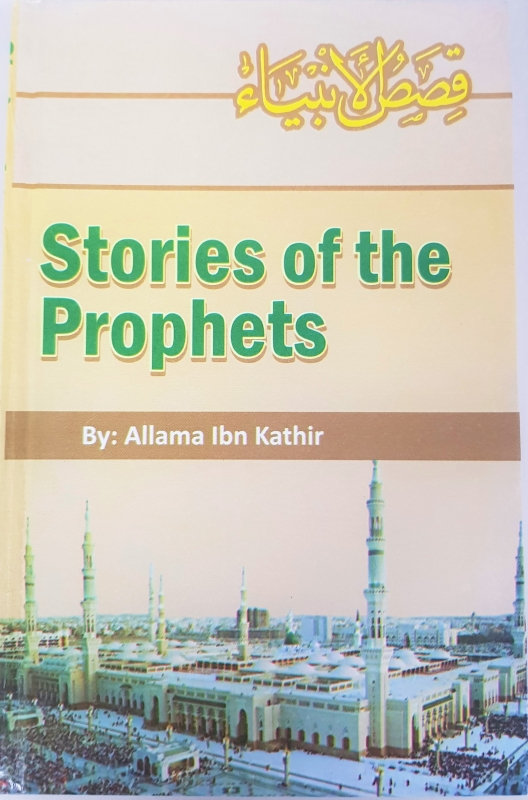 Stories of the Prophets (Millat)