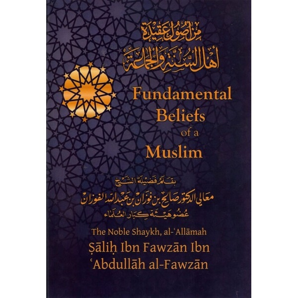 Fundamental Beliefs of a Muslim