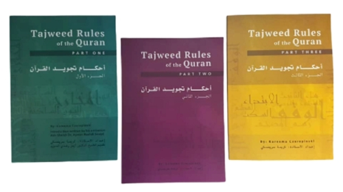 Tajweed Rules of the Quran Part 1, 2 , 3