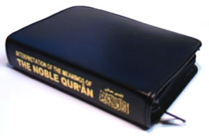 The Noble Qur'an (Small Zipper)