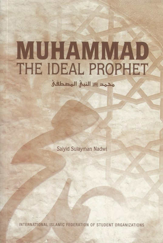 Muhammad: (Peace be on him) The Ideal Prophet