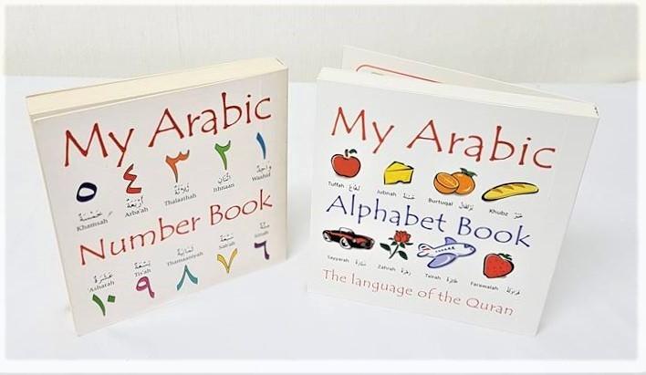 My Arabic Alphabet Book / My Arabic Number Book - 2 Book Set (Darussalam HB)