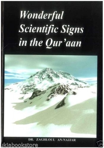 Wonderful Scientific Signs In The Quraan (PB)