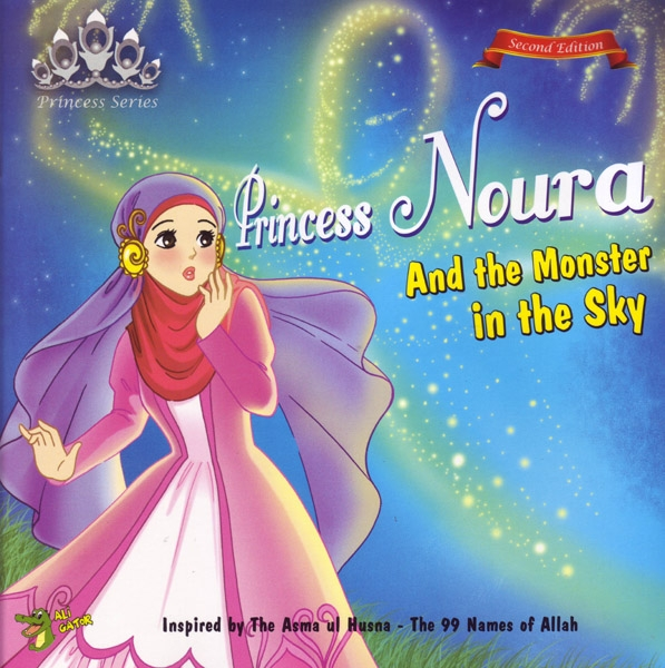 Princess Series: Princess Noura and the Monster in the Sky