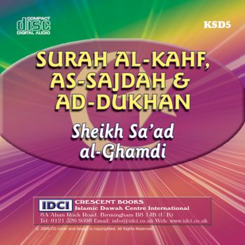Sheikh Sa'ad Al-ghamdi