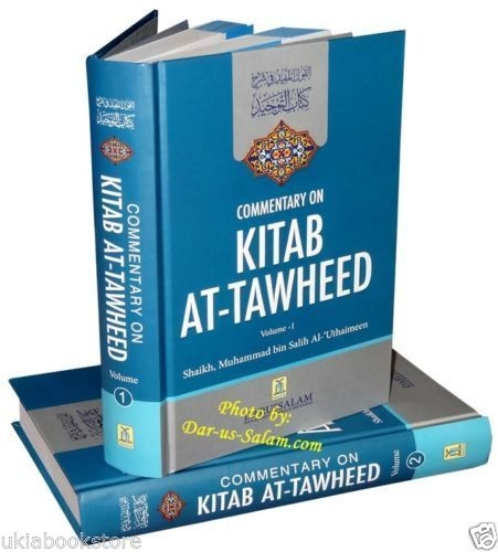 Commentary On Kitab At-Tawheed - 2 Vol (Hardback)