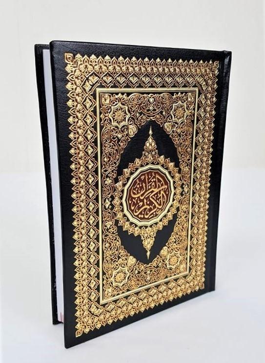 Beautiful Quran Arabic Mushaf (15 Lines - Uthmani - Hardback) (Dar al Salam)