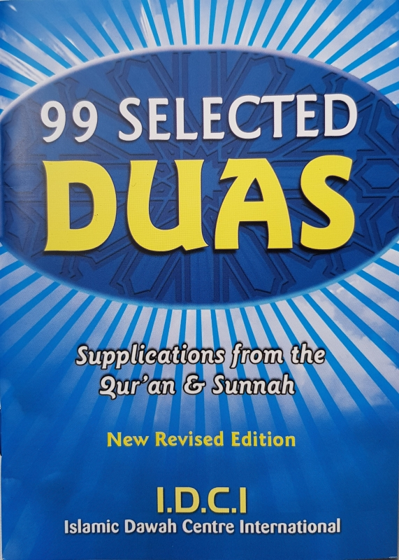 Box of 100 copies: 99 Selected Duas