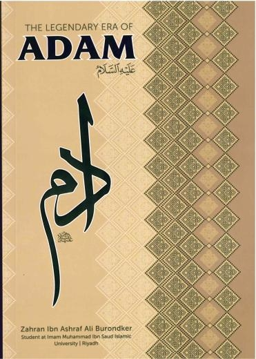 The Legendary Era of Adam (a.s) - Islamic Story Book for Kids
