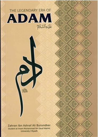 The Legendary Era of Adam (a.s) - Islamic Story Book for Kids