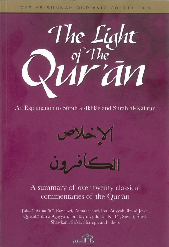The Light of the Qur'an - An Explanation to Surah al-Iklhas and Surah al-Kafirun