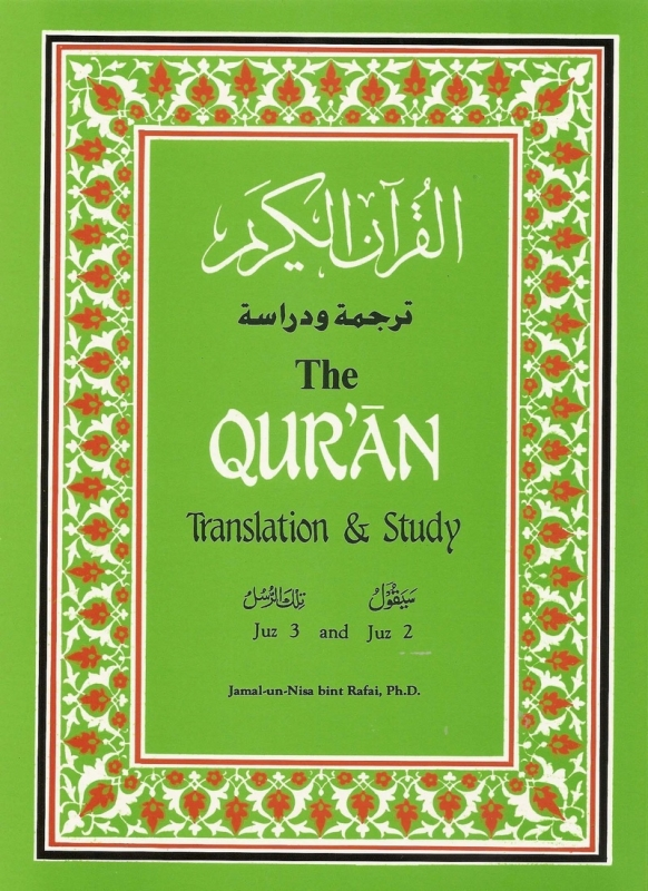 The Qur'an Translation and Study Juz 2 & 3