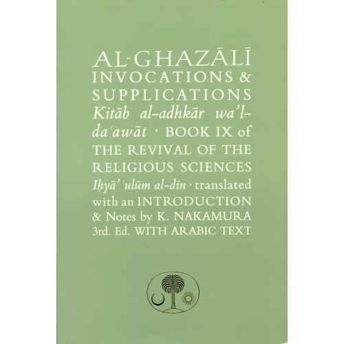 Al-Ghazali Invocations & Supplications