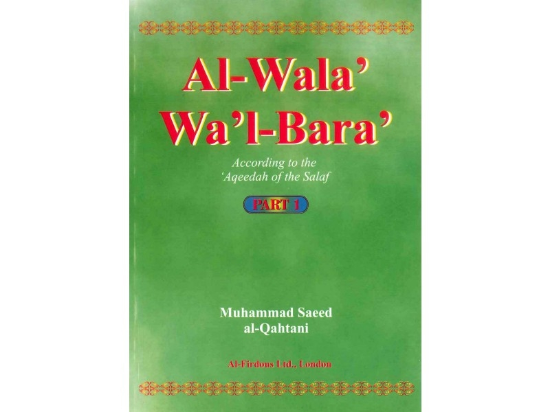 Al Wala Wal Bara: According to the Aqeedah of the Salaf (Part 1)3 Part Set)