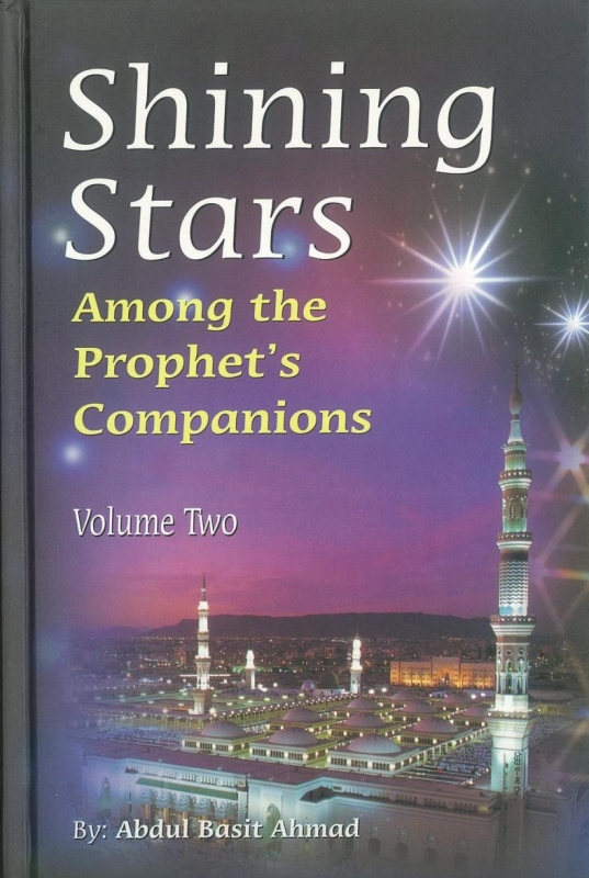 Shining Stars - Among The Prophet's Companions Vol.2