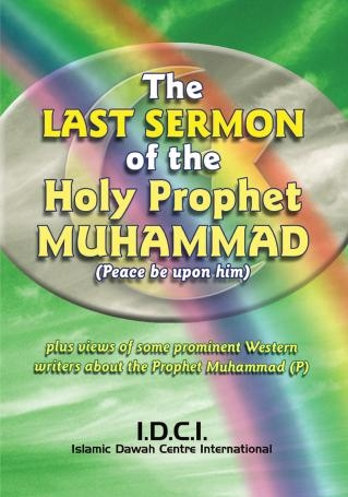 The Last Sermon of the Holy Prophet Muhammad