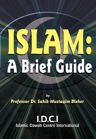 Islam: A Brief Guide
