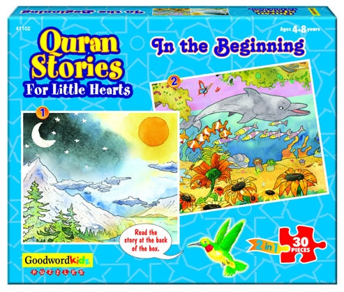 Quran Stories For Little Hearts Puzzle: In the Beginning
