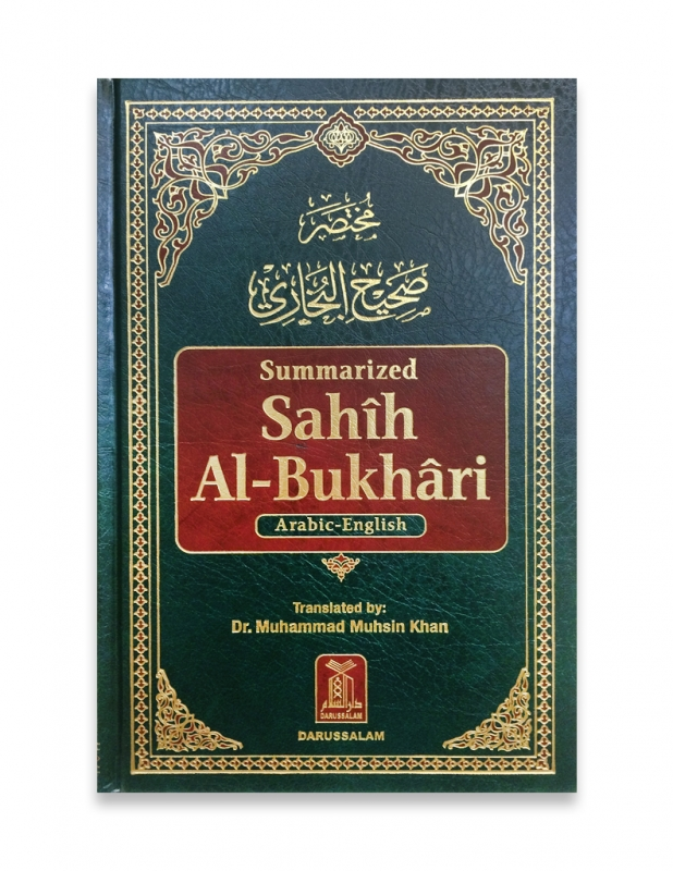 Summarised Sahih Al-Bukhari (Medium - Arabic-English)