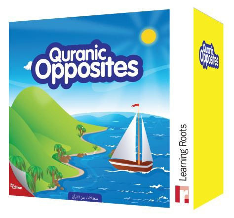 Quranic Opposites - Set of 24 Puzzles - Learning Roots for Children