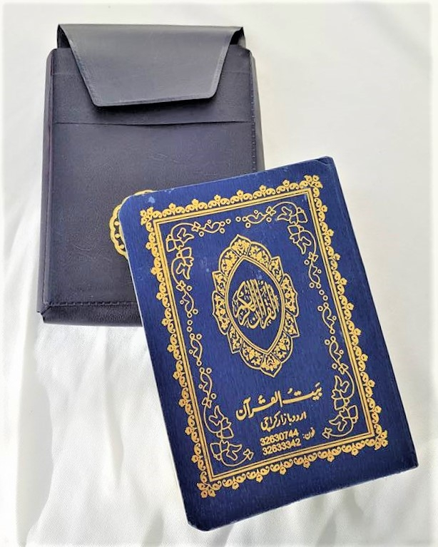 Holy Quran - Uthmani Script with Carry Case - (Small Pocket Size 12x9cm)