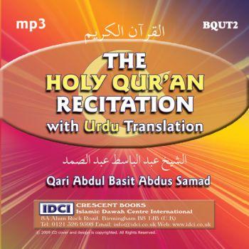 10 Copies Of Qari Abdul Basit Abdus Samad