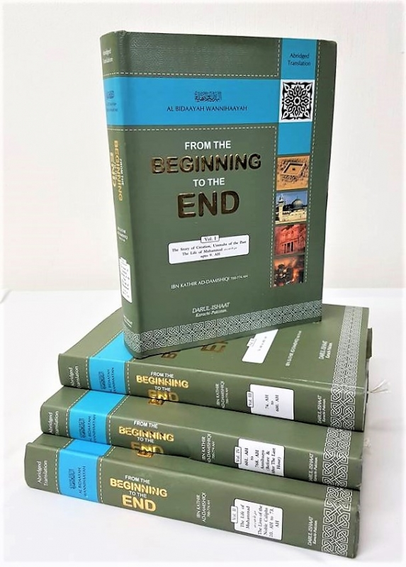 From the Beginning to the End - Al Bidaayah Wannihaayah (4 Vol Set - HB)