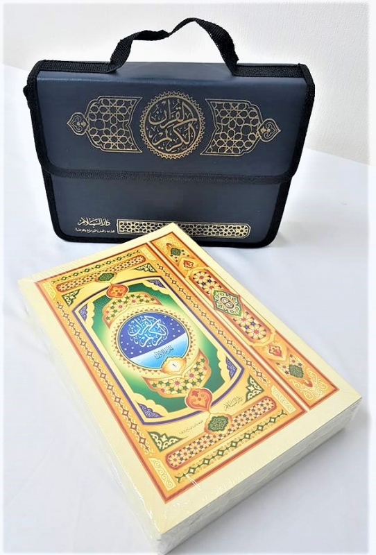 Holy Quran 30 Para Set with Carry Case - Uthmani 15 Lines (Size 24x17cm) (DSC)