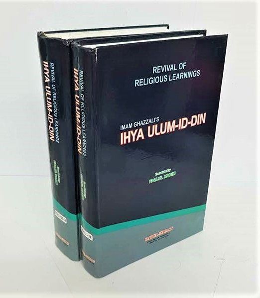 Imam Ghazzali's Ihya Ulum Id Din: The Book of Religious Learning (2 Volumes -HB)