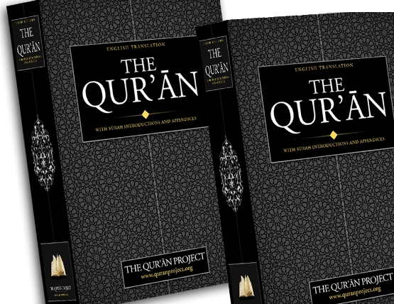 The Meaning of the Quran (by Quran Project - HB)