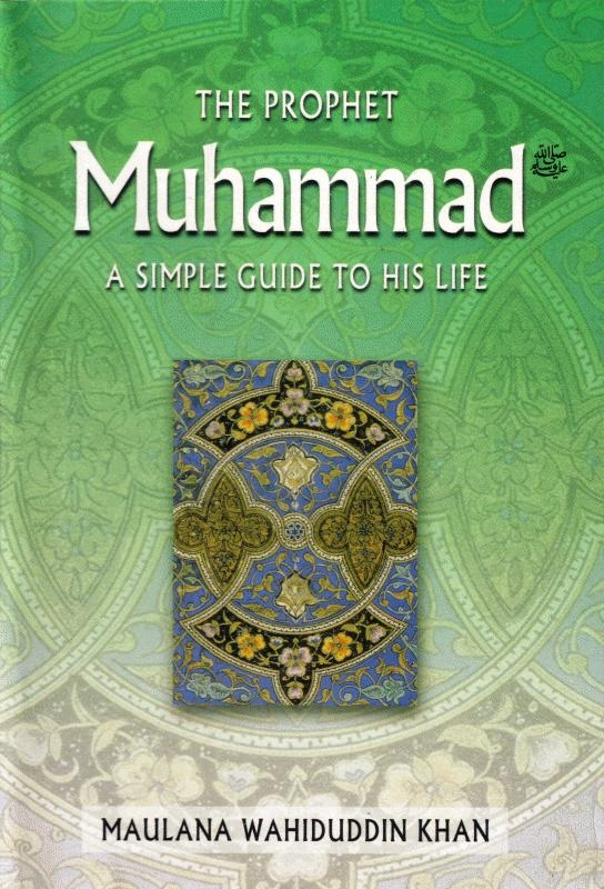 The Prophet Muhammad (peace be upon him) A Simple Guide To His Life